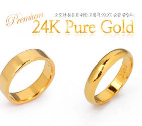 평반지 앵게이 반지 24k 3.75g 1돈